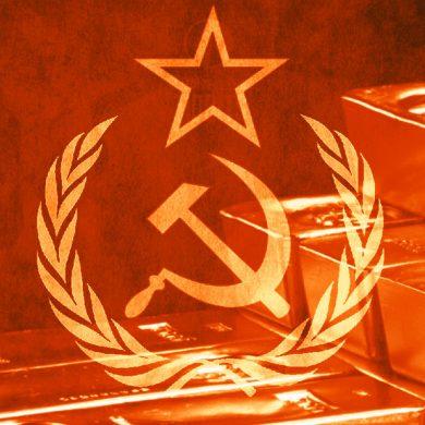 Bolshevik logo