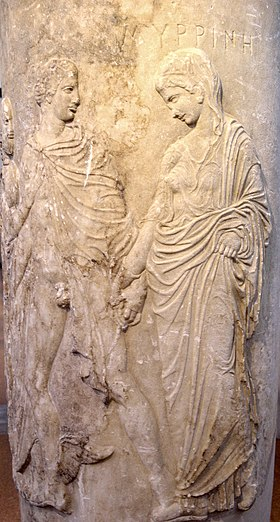 picture Hermes as psychopomp